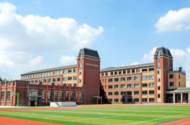 吉林省实验繁荣学校