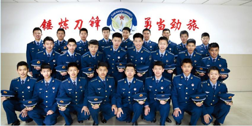 空军飞行少年军校 2014级.jpg