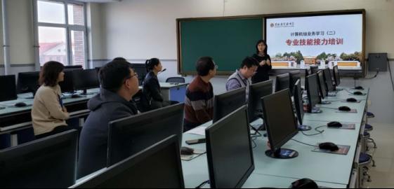 (教研活动)计算机组教研活动-接力培训23.png