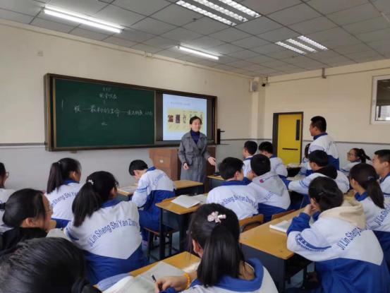 """[生物]""""金星奖""""生物组教研组选拔活动919.png"""