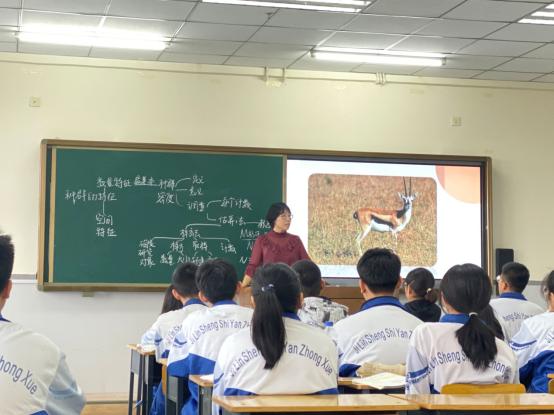 """[生物]""""金星奖""""生物组教研组选拔活动1557.png"""