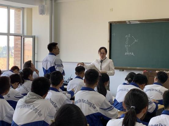 [生物]聘任制教师汇报课展示活动500.png