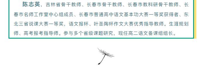 语文_12.jpg